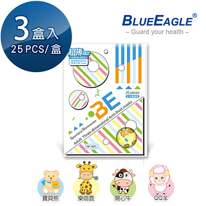 【藍鷹牌】台灣製 立體型兒童防塵口罩 四層式水針布 25片*3盒QQ羊