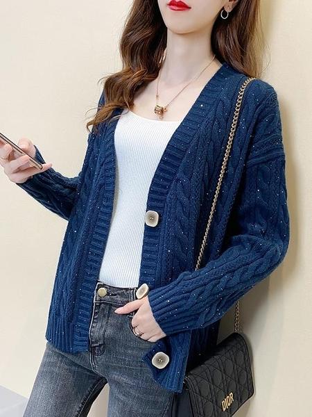 毛衣外套 秋裝2021年新款女V領韓版純色亮片針織開衫女春女士上衣短外套【快速出貨八折搶購】