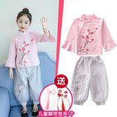 女童漢服中國風秋裝長袖復古改良童裝小女孩寶寶旗袍套裝兒童唐裝 萬聖節服飾九折