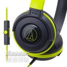 預購【曜德】鐵三角 ATH-S100iS 黑綠 輕量型耳機 支援智慧型手機