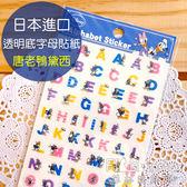 【菲林因斯特】日本進口 透明底 英文字母貼紙 迪士尼 唐老鴨黛西 /照片 日記 手帳 拍立得底片