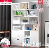 簡易書架簡約落地置物架臥室客廳儲物收納櫃子家用學生經濟型書櫃 NMS創意空間
