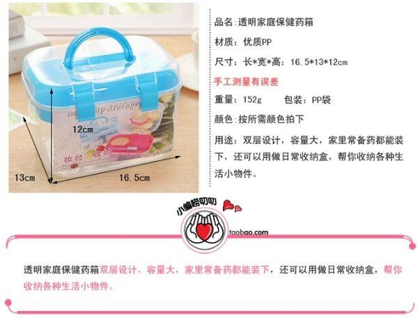 [協貿國際]  創意便攜多層化妝品收納盒多格首飾盒 (2個價)