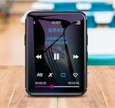 MP3 全面屏 藍牙mp3 小型便攜式隨身聽學生版小說閱讀器mp4mp5mp6p3p4 夢藝家