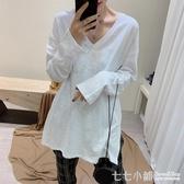 韓國純棉竹節棉V領秋冬裝白色長袖T恤女寬鬆中長款下擺開叉上衣女