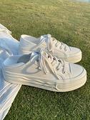 厚底白色帆布鞋女夏季薄款原創小眾設計感鞋子百搭半拖小白鞋板鞋 喵小姐