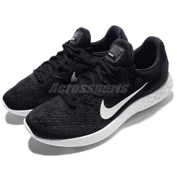 Nike 慢跑鞋 Lunar Skyelux 黑 白 透氣避震 男鞋 低筒 運動鞋 【PUMP306】 855808-001