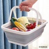 可折疊塑料菜籃家用便攜購物買菜零食雜物收納手提籃浴室洗澡籃子wl5179【3c環球數位館】