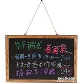 廣告牌 復古烤木框掛式廣告小黑板