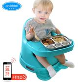 兒童餐椅 嬰兒餐椅便攜式多功能寶寶餐椅兒童餐椅吃飯桌椅座椅 LX免運