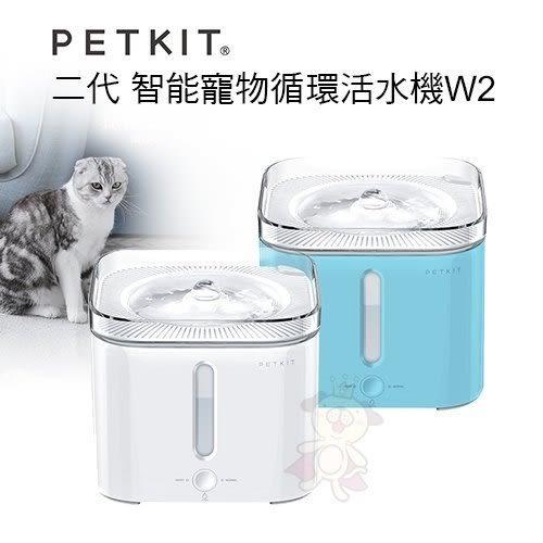 *WANG*【免運加碼再送濾心一入】PETKIT佩奇《智能寵物循環活水機W2》2L