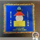 寶篋印陀羅尼塔 藍色桌巾桌布19公分【 十方佛教文物】
