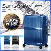 【專區3折起!49元加購登機箱】《熊熊先生》29吋新秀麗旅行箱行李箱 Samsonite拉桿箱 DH3