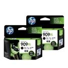 【二黑組合】HP NO.909XL 909XL 黑色 原廠墨水匣 盒裝 適用6960 6970