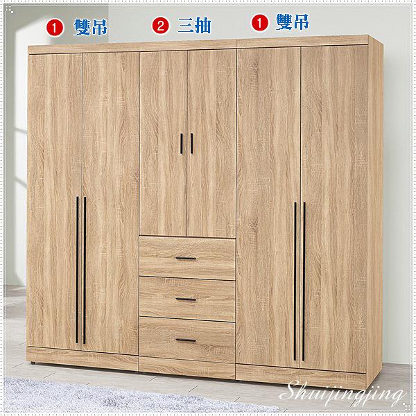 【水晶晶家具/傢俱首選】ZX0232-5穆得7*6.7呎木芯板組合衣櫃三件式全組
