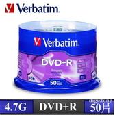 ◆免運費◆Verbatim 威寶  AZO 藍鳳凰 16X  4.7GB DVD+R 空白光碟片 50片布丁桶裝X2 100PCS