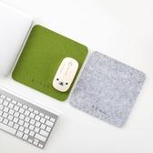 毛氈滑鼠墊小號加厚辦公電腦桌墊家用桌面書桌游戲滑鼠墊子
