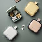 北歐風藥盒 小藥盒 分裝藥盒 藥物盒 攜帶型藥盒 收納藥盒 藥盒 多格藥盒【RS1181】