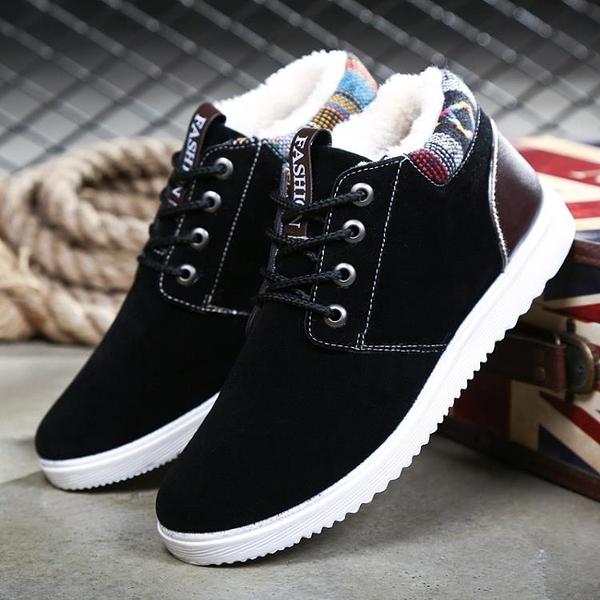 馬丁靴 2020新款冬季男鞋棉鞋男士休閒鞋加絨加厚保暖鞋子潮鞋板鞋二棉鞋【免運]