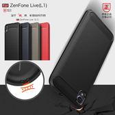 碳纖維 ASUS 華碩 ZenFone Live L1 ZA550KL 手機殼 拉絲紋 四角氣墊 輕薄 保護套手機套 K7