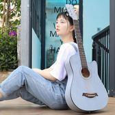 38寸吉他民謠初學者通用學生男女樂器配件新手初學入門成人木吉他igo 晴天時尚館