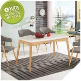 【YUDA】 克林愛爾 4.5尺 原石  餐桌   /  休閒桌  J9M 957-2