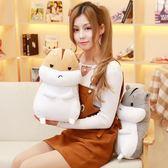 娃娃倉鼠公仔毛絨玩具可愛韓國女孩睡覺抱枕生日禮物 年終尾牙交換禮物