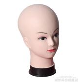 人頭模型 假髪打理工具 假模特頭 城市科技