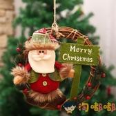 花環聖誕節裝飾品場景布置店鋪節日創意櫥窗掛件門掛飾【淘嘟嘟】