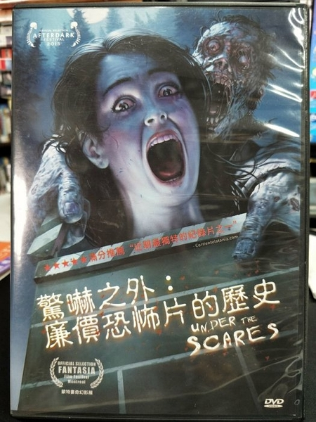 挖寶二手片-P07-253-正版DVD-電影【驚嚇之外:廉價恐怖片的歷史/Under the Scares】(直購價)