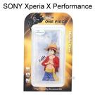 海賊王透明軟殼 [人物] 魯夫 SONY Xperia XP F8132 (5吋) 航海王【正版授權】