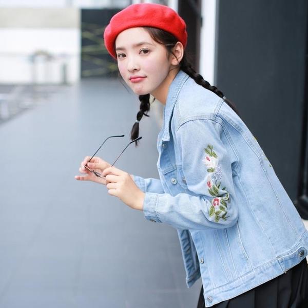 韓版寬鬆百搭刺繡牛仔外套女bf風學生原宿白色淺色短款2018新款