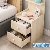 床頭櫃簡約現代臥室簡易床邊櫃歐式仿實木收納儲物小櫃子  無糖工作室