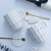 ins北歐牛奶杯子陶瓷成人辦公室茶杯馬克杯咖啡杯帶蓋勺家用簡約『韓女王』