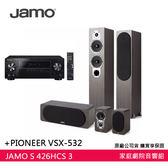 【送專人到府安裝+25米喇叭線+24期0利率】Jamo S426HCS3 + PIONEER VSX-532 家庭劇院組 公司貨