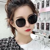 太陽鏡女2019新款GM墨鏡女潮款街拍防紫外線太陽眼鏡圓臉冬季