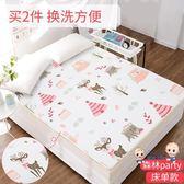 床墊 隔尿墊兒大號超大兒童防水透氣可洗床單寶寶兒童棉質床墊夏天防尿T 1色