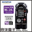 Olympus LS-100線性數位錄音筆 (4GB可擴充) / 高音質、音樂玩家級