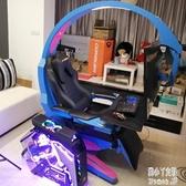 英格瑞瑪人體工學電腦座艙肥宅快樂椅家用緩解頸椎腰椎疲勞電腦椅 ZJ6517【潘小丫女鞋】