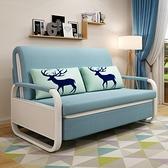 拆疊沙發床小戶型雙人1.5米兩用布藝1.2多功能1.8米可拆洗拆疊床 {免運}