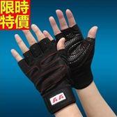 健身手套(半指)可護腕-透氣防滑耐磨防護男女騎行手套3色69v19[時尚巴黎]