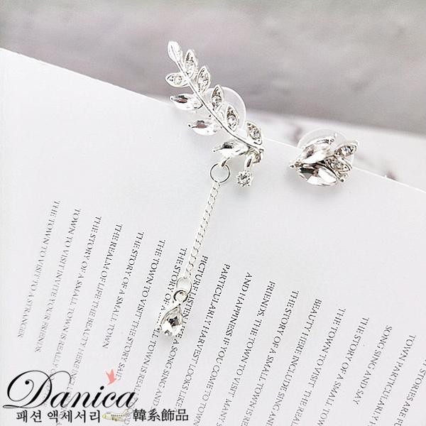 耳環 現貨 韓國時尚氣質潮風 葉子 不對稱 水鑽 耳針 夾式耳環 S92465 批發價 Danica 韓系飾品