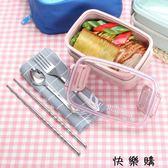 分格雙層學生飯盒2層上班便攜便當餐盒壽司盒