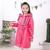 兒童雨衣兒童雨衣寶寶小孩小學生男童女童戶外時尚雨衣雨披帶書包位  一件免運