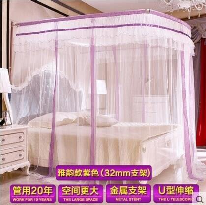 伸縮蚊帳三開門雙人家用U型宮廷不銹鋼支架1.5米1.8m床【雅韻款-32mm支架-紫色】