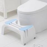 好爾塑膠馬桶凳子加厚成人腳踏腳踩凳蹲便凳蹲坑登兒童家用墊腳凳 交換禮物