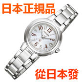 免運費 日本正規貨 公民 XC 不銹鋼 Happy Flight  太陽能電波手錶 女士們看 ES9430-54B