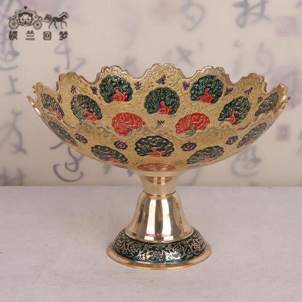 歐式奢華果盤純銅孔雀客廳水果盤結婚擺件家用高檔創意茶幾糖果盤1入
