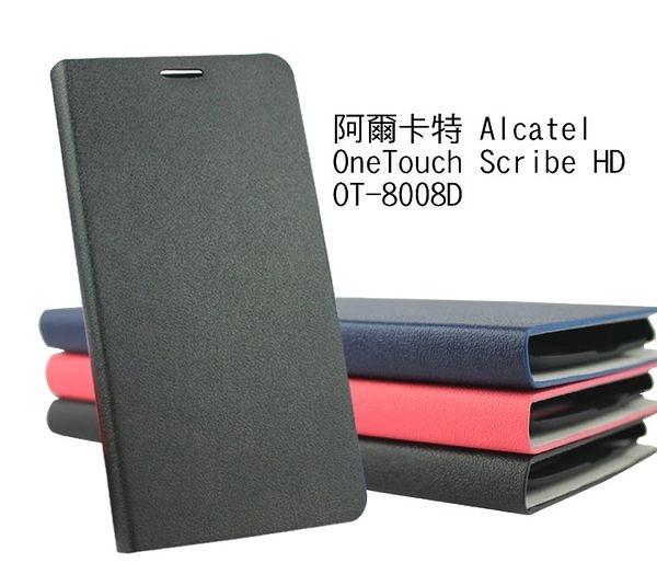 ☆愛思摩比☆阿爾卡特 Alcatel OneTouch Scribe HD OT-8008D商務側翻皮套 可站立皮套(含保護貼)