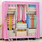 衣櫃簡易加固鋼管布防塵布衣櫥中號收納igo  全館免運